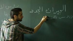 arabisch_sm