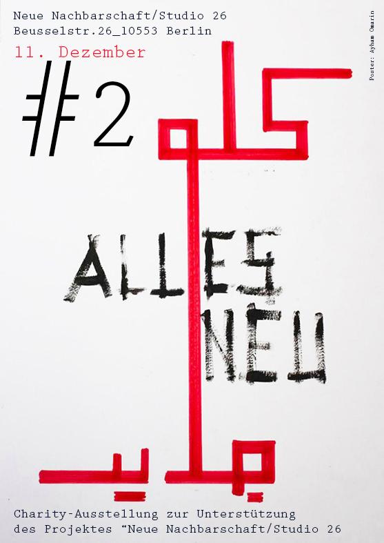 alles neu#2 / unsere charity-ausstellung / 11. dezember – neue, Einladung