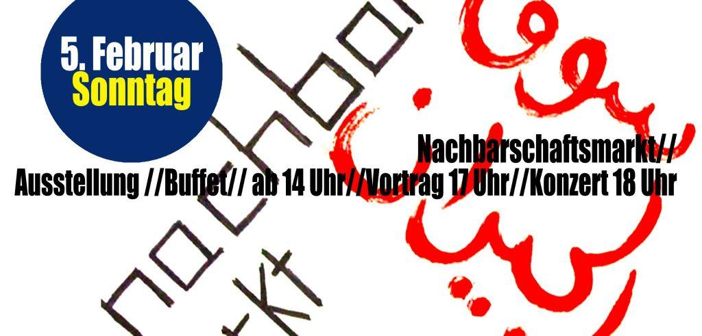 Nachbarschaftsmarkt am 5. Februar: Konzert/Ausstellung/Vortrag