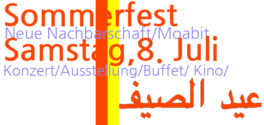 Sommerfest am Samstag, 8. Juli