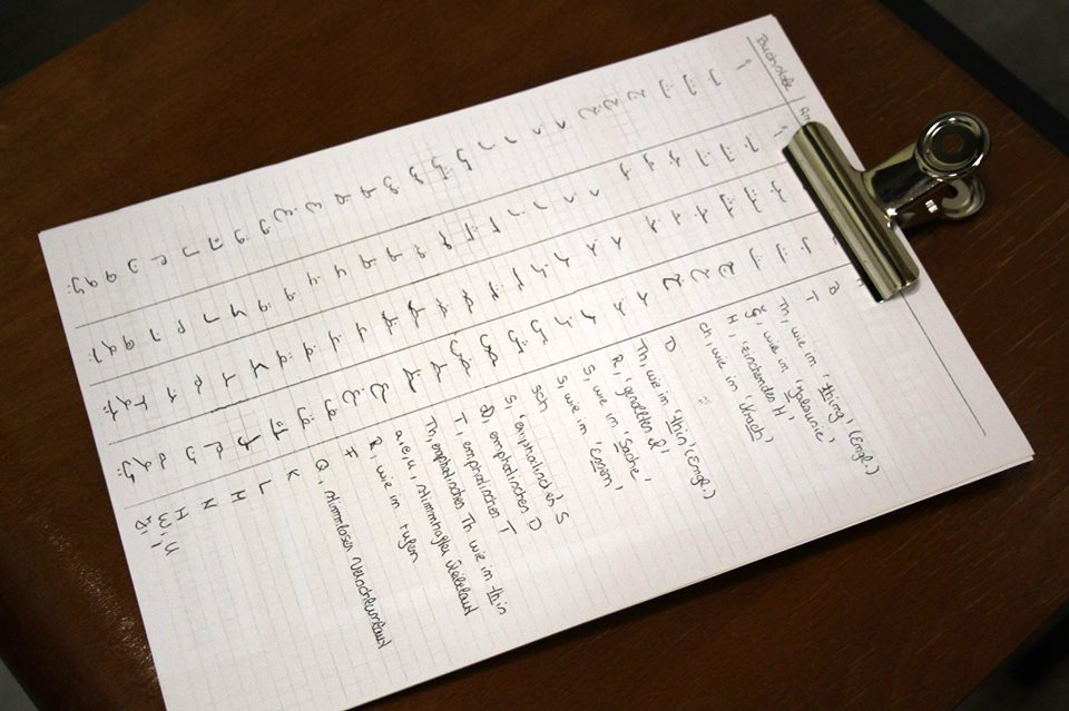 Unsere Arabischkurse ab Oktober