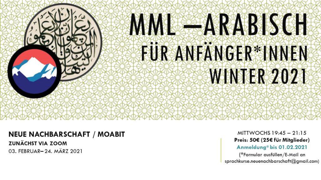 Arabisch für Anfänger*innen / ab 3.2.2021